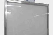 gablota aluminiowa